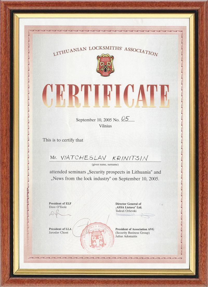 Сертификат LITHUANIN LOCKSMITH ASSOCIATION